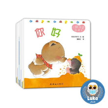Load image into Gallery viewer, Luka® Gift Set for Babies