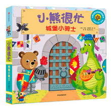 Load image into Gallery viewer, Bizzy Bear Interactive Board Book Series 4-Book Set (Bilingual)