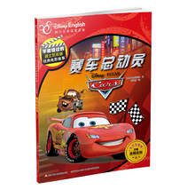 Load image into Gallery viewer, Disney Cars  & Inside Out 2-Book Set (Bilingual)