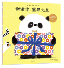 Load image into Gallery viewer, Mr. Panda Good Manners 4-Book Set