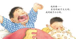Baby's First Words 3-Book Collection: Big & Small, Family, Hug