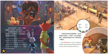 Load image into Gallery viewer, 迪士尼经典电影典藏版(dí shì ní jīng diǎn diàn yǐng diǎn cáng bǎn) Disney Classic Movie Stories 9787304081225 Children's Book Chinese English Bilingual