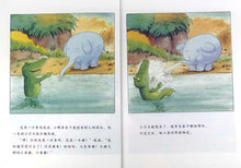 Load image into Gallery viewer, Wilma The Elephant 4-Book Set