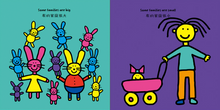 Load image into Gallery viewer, Todd Parr Family 7-Book Set (Bilingual)