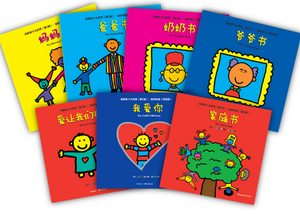 Todd Parr Family 7-Book Set (Bilingual)