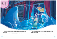 Load image into Gallery viewer, Disney Classic Frozen, Finding Nemo, Snow White 3-Book Set (Bilingual)