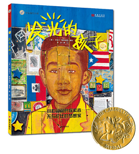 Radiant Child Chinese book