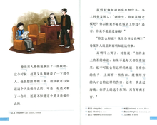 Load image into Gallery viewer, Mandarin Companion Graded Readers, Level 1,  5-Book Set