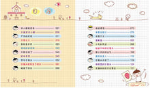Load image into Gallery viewer, Mi Xiao Quan (1st and 2nd Grade) 8-Book Set
