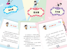 Load image into Gallery viewer, Mi Xiao Quan Brain Teasers and Jokes 4-Book Set