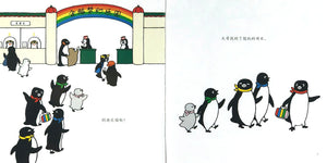 Little Penguin Seek and Find 2-Book Set