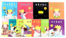 Load image into Gallery viewer, Little Princess Series 11-Book Set