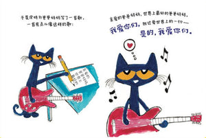 Pete the Cat: Too Cool For School 6-Book Set