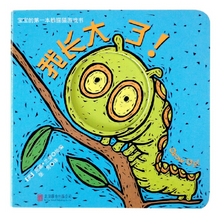 Load image into Gallery viewer, Peek-A Who? Board Book Series 4-Book Set (Bilingual)