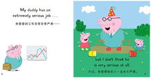 Load image into Gallery viewer, Peppa Pig: 1st Bilingual Board Book Series 4-Book Set (Bilingual)