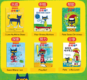 Pete the Cat: I Love My White Shoes 6-Book Set