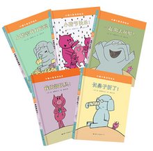 Load image into Gallery viewer, Mo Willems Elephant & Piggie 5-Book Set