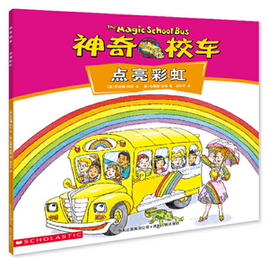 Magic School Bus 10-Book Set (Cartoon Version)