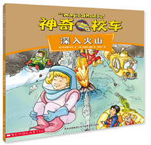 Load image into Gallery viewer, Magic School Bus Chinese  神奇校车