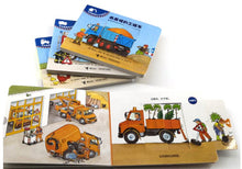 Load image into Gallery viewer, My Favorite Trucks 4-Book Set