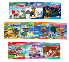 Load image into Gallery viewer, Paw Patrol 10-Book Set