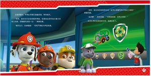 Paw Patrol 10-Book Set