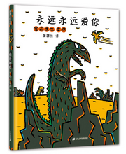 Load image into Gallery viewer, Tatsuya Miyanishi's Tyrannosaurus Series 7-Book Set