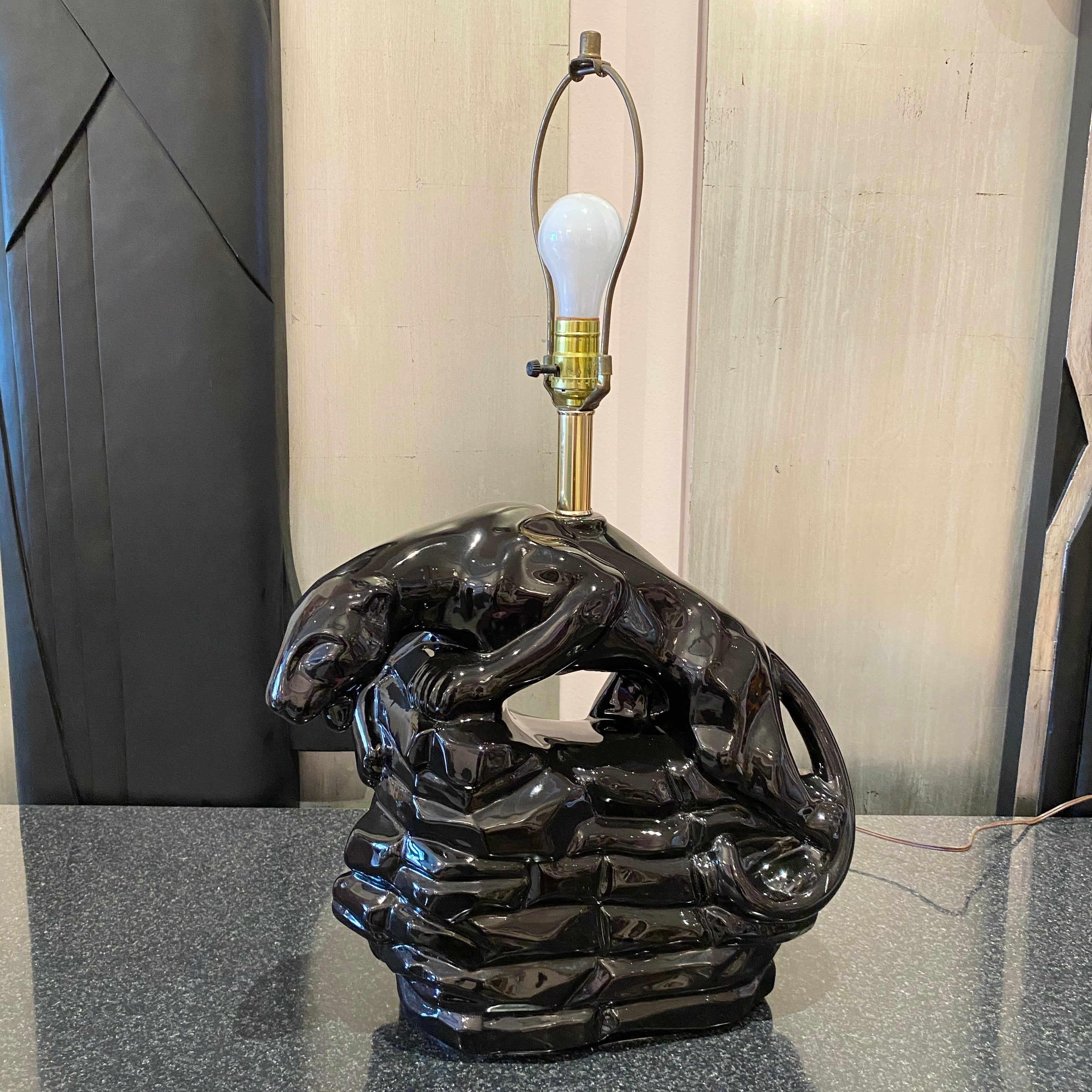 Vintage Black Panther Lamp