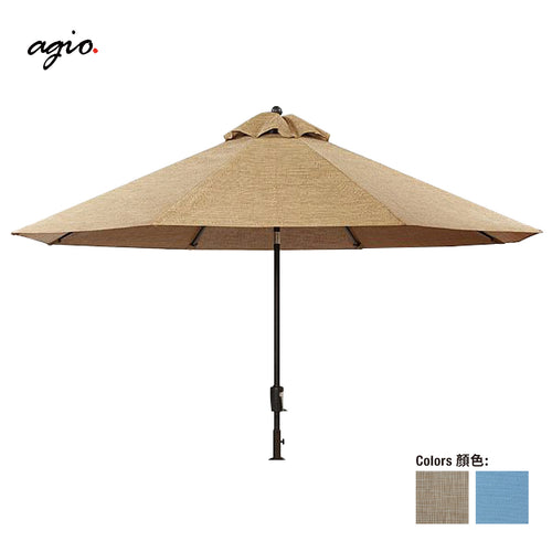 11' Market Umbrella