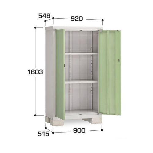 Inaba Outdoor Cabinet BJX-095D