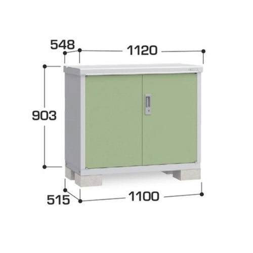 Inaba Outdoor Cabinet BJX-115A