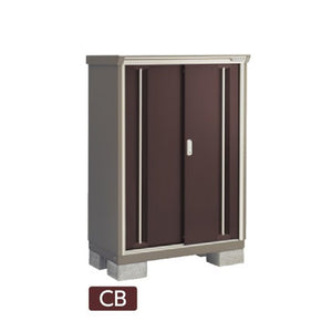 Inaba Outdoor Cabinet KMW-096EP