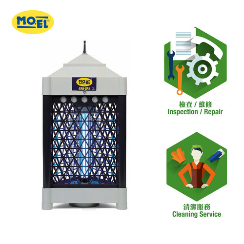 Warranty Service - Indoor Insect Killer 301
