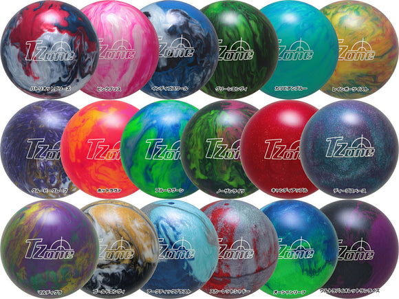 Range of T Zone Spare Balls Polyester Balls Straight ball same type as White Dot WD and Maxim