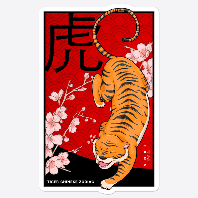 Sticker - Tiger Chinese Zodiac - Saki Deizan