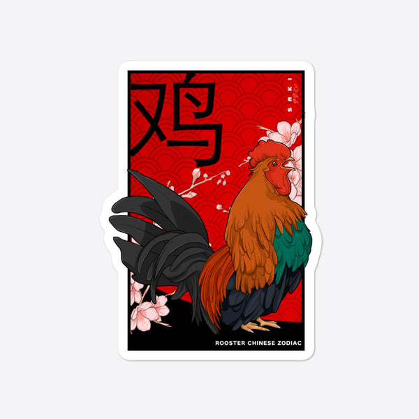Rooster Chinese Zodiac - Sticker