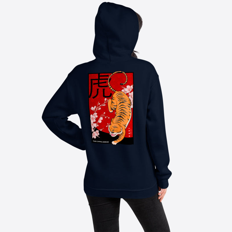 Tiger Chinese Zodiac (Unisex Hoodie)