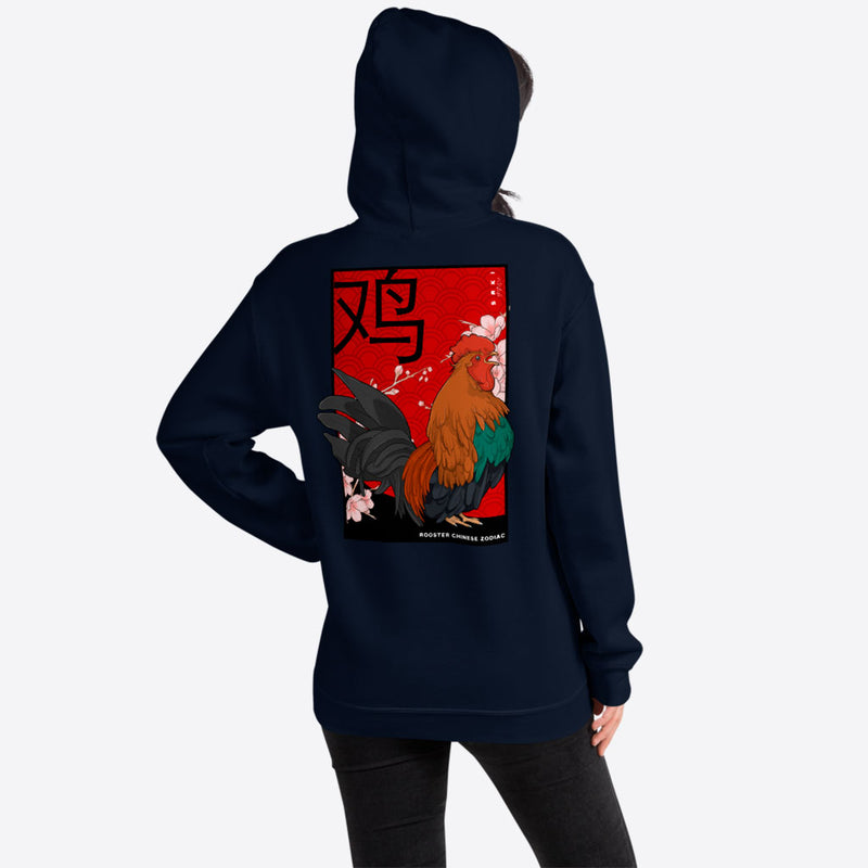 Rooster Chinese Zodiac (Unisex Hoodie)