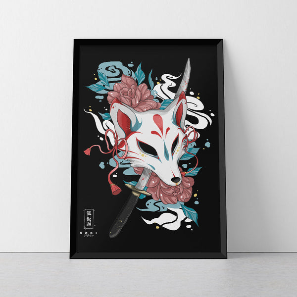 Kitsune Warrior - Framed poster