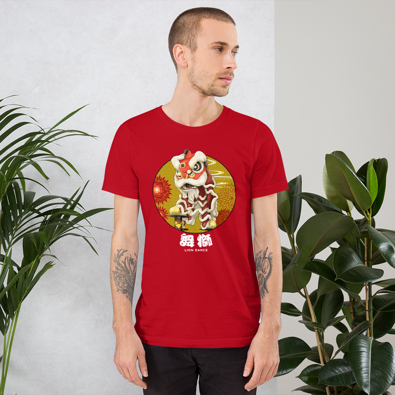 Lion Dance (Unisex T-Shirt)