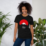 Camiseta Unisex Mt. Fuji Black Heather Mujer