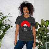 Camiseta Unisex Mt. Fuji Dark Grey Heather Mujer