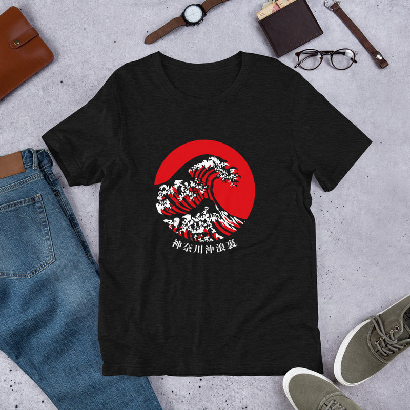 The Great Wave (Unisex T-Shirt) - Dark Edition