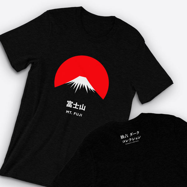 Mt. Fuji (Unisex T-Shirt) - Dark Edition