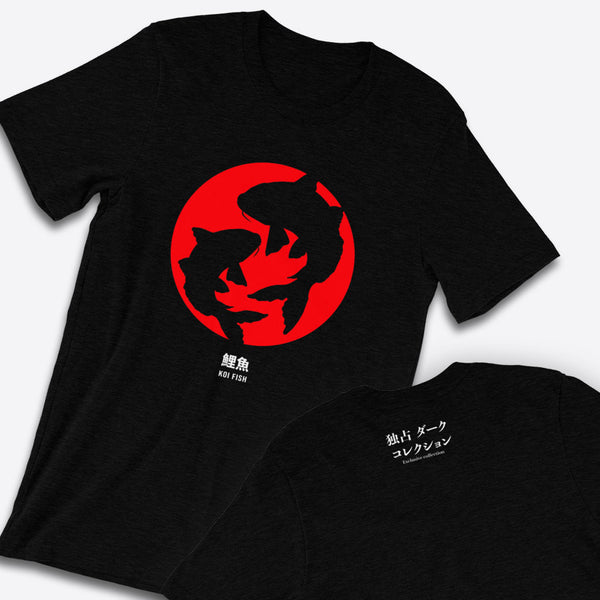 Koi Fish (Unisex T-Shirt) - Dark Edition