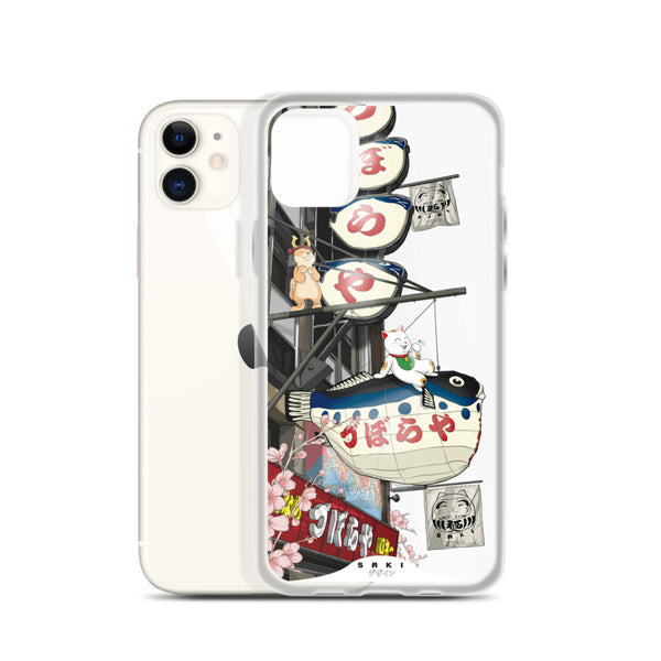 Saki Store (iPhone Case)