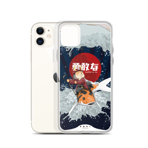 Koi Vs. Hachiko (iPhone Case)
