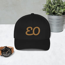 EO Gold Trucker Hat - Elevated Oak
