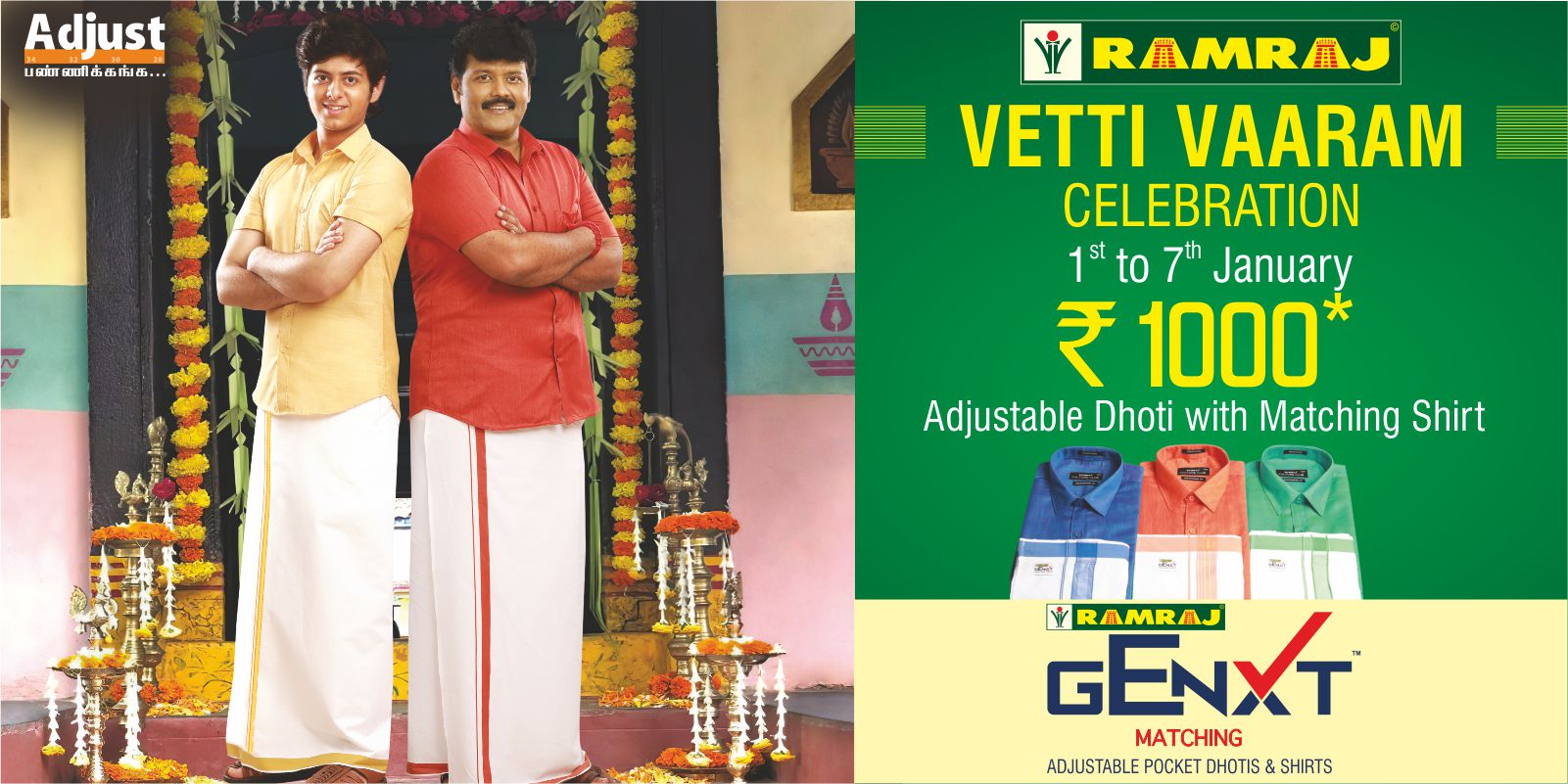 Vetti Vaaram Collection