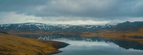 Rolling hills of Iceland Panorama - Tracy McCrackin Photography